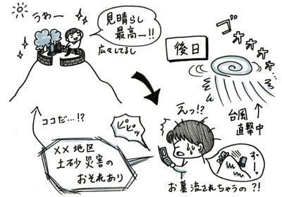 災害時のお墓.jpg